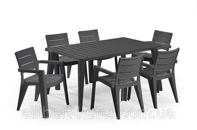 Комплект садових меблів  Ibiza Set with Lima - Melody Table (Keter)