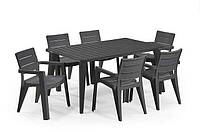 Комплект садових меблів  Ibiza Set with Lima - Melody Table (Keter), фото 1