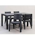 Комплект садових меблів  Ibiza Set with Lima - Melody Table (Keter), фото 3