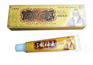 "Антибактериальная и противогрибковая мазь ""Сан гу"" (San guo shen yi wan gao)"