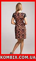 Летнее платье с винтажным рисунком | цвет - персиковый, фото 1