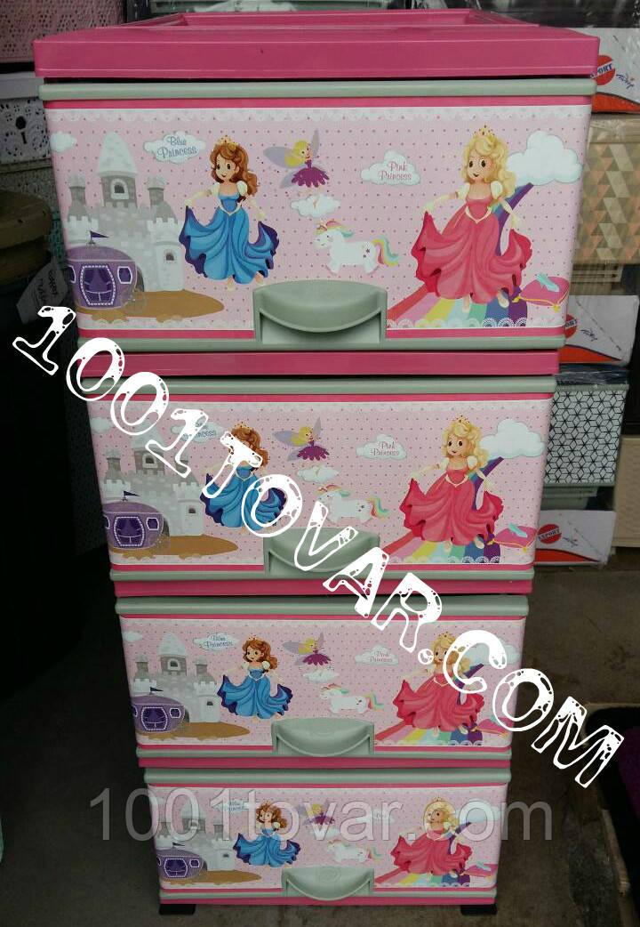 """Комод пластиковый, с рисунком """"Принцессы"""", 4 ящика"""