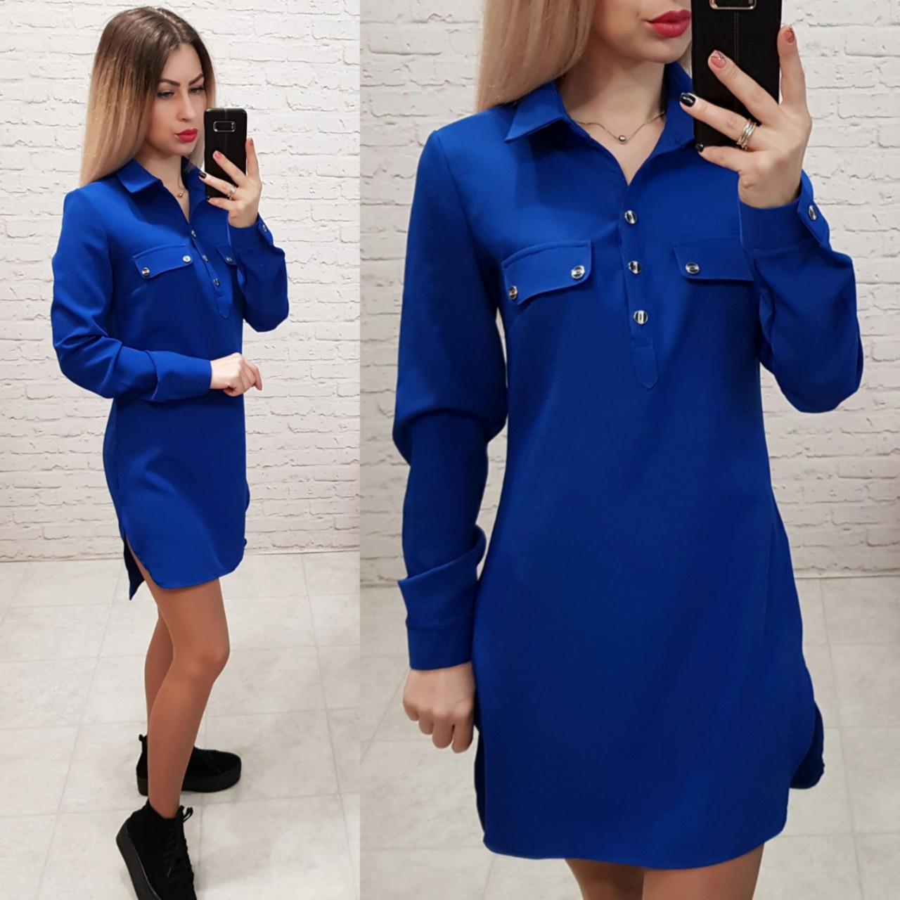 Платье-рубашка, креп, модель 825, цвет - электрик