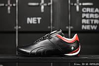 Мужские кожаные кроссовки Puma BMW Future CAT M2. 41-45 р.