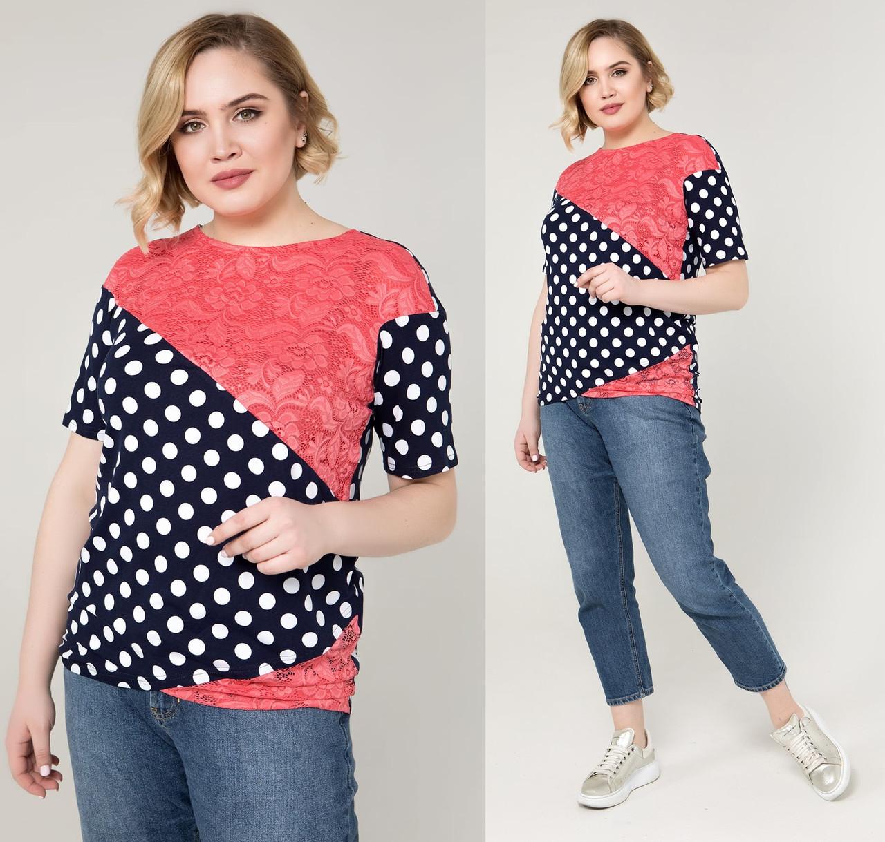 bd3a5c2002905a6 Гипюровая блуза женская нарядная блузка трикотажная летняя больших размеров  (батал), цена 436,50 грн., купить в Вышгороде — Prom.ua (ID#909096354)
