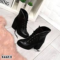 Женские кожаные ботинки на удобном каблуке