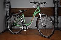 """Городской велосипед 28"""" Ardis Florence, фото 1"""