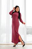 Длинное в пол женское платье (4расцв)  50-56р., фото 5