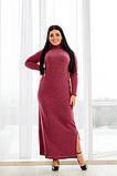 Длинное в пол женское платье (4расцв)  50-56р., фото 8