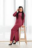 Длинное в пол женское платье (4расцв)  50-56р., фото 7