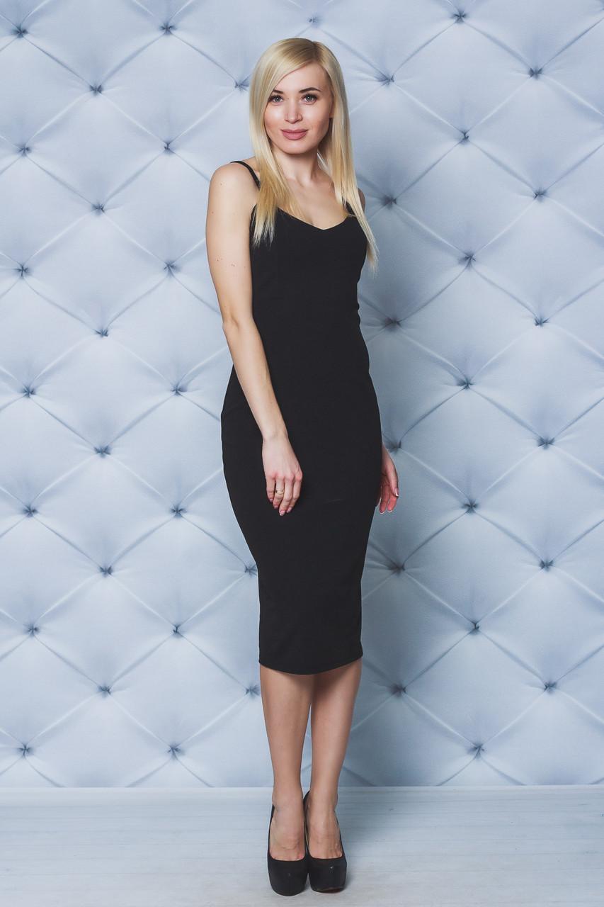Платье-сарафан миди черное