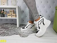 Кроссовки сникерсы на платформе с танкеткой бело-черные, фото 1