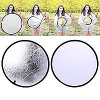 Отражатель Alitek Reflector 2 в 1 white/silver (40 см), фото 1