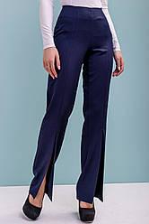 Классические женские брюки Разные цвета