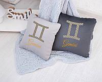 Подушка подарочная гороскоп «Близнецы» флок, фото 1