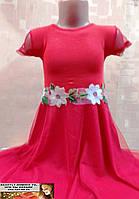Платье детское красное в Украине. Сравнить цены 1c4543d418db2