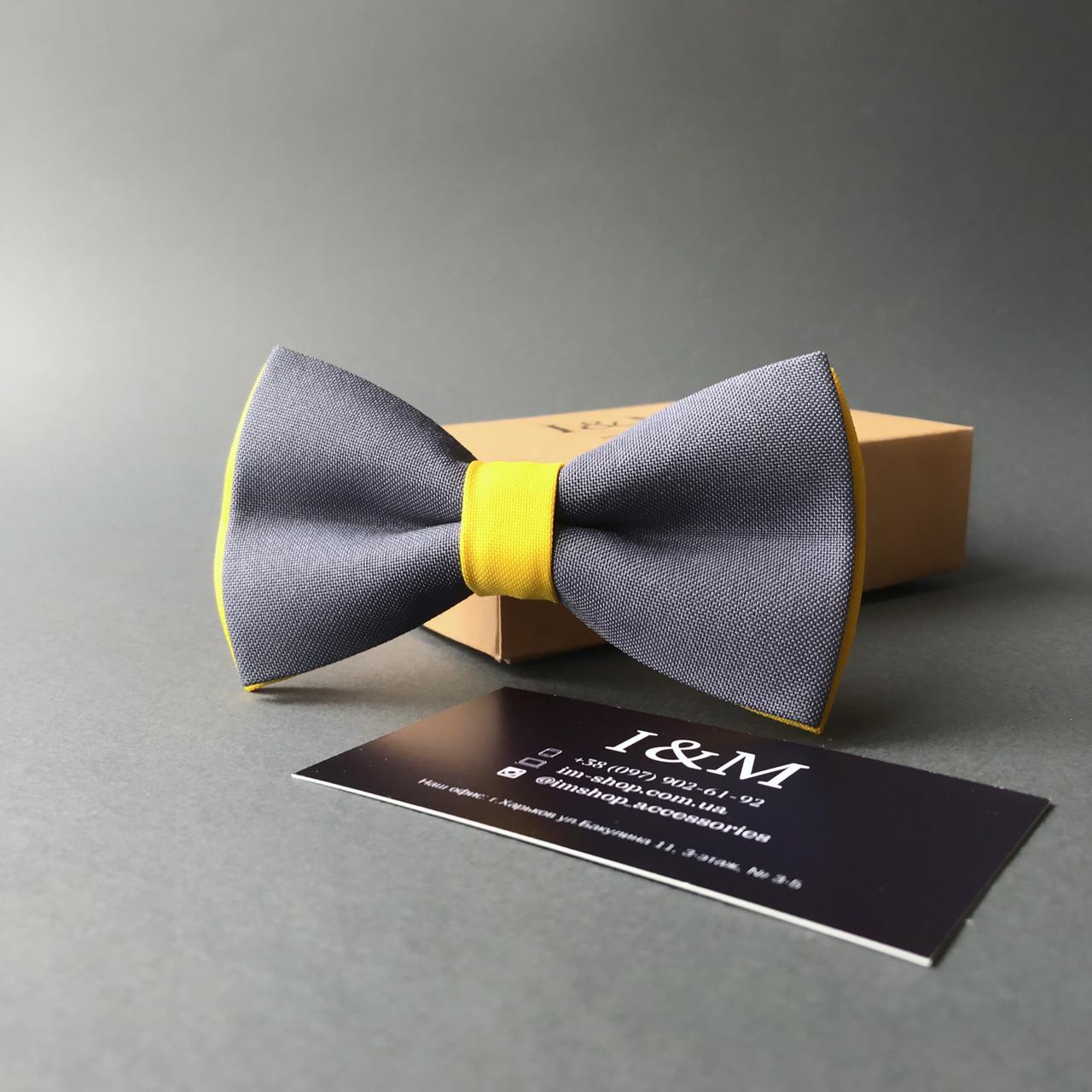 Галстук-бабочка I&M Craft двухцветный серый с желтым (010617)