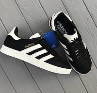 Кроссовки Adidas Gazelle (Реплика) 36,37