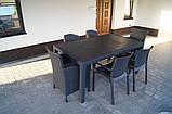 Комплект садових меблів BALI MONO - MELODY (4+1) капучіно (Keter), фото 9