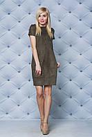 Женское короткое платья замш олива, фото 1