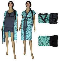 NEW! Комплекты для беременных и кормящих мам - пижама с халатом - Modern Mentol коттон три предмета ТМ УКРТРИКОТАЖ!