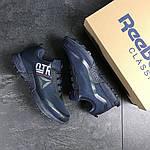 Мужские кроссовки Reebok H2o Drain (темно-синие), фото 5