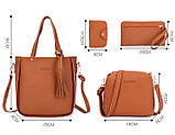 Трендовая женская сумка JingPin 4 в 1 Розовая (сумка + клатч + кошелёк косметичка + визитница) AB-3, фото 5
