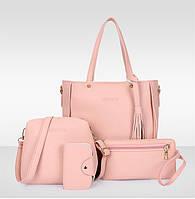 Трендовая женская сумка JingPin 4 в 1 Розовая (сумка + клатч + кошелёк косметичка + визитница) 01062