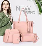 Трендовая женская сумка JingPin 4 в 1 Розовая (сумка + клатч + кошелёк косметичка + визитница) AB-3, фото 6