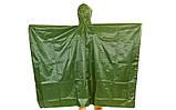 Дождевик однотонный, плащ-палатка с капюшоном, дождевик водонепроницаемый походный, размер 165 х 275 см, фото 2