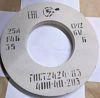 Белый круг 400/40/203 25А электрокорунд, фото 1