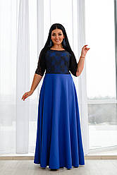 Великолепное длинное платье для торжеств