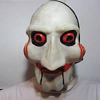 """Маска """"Пилы"""" на Хэллоуин, маска из фильма пила"""