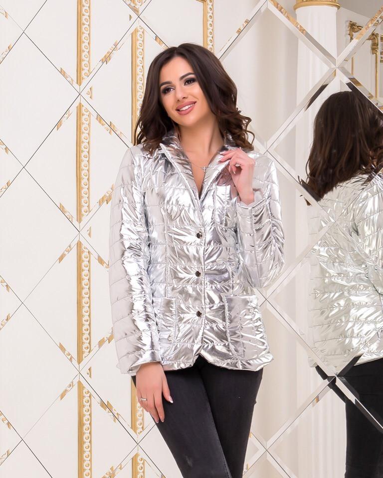 Демисезонная женская серебристая куртка на синтепоне