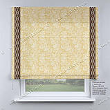 Римская фото штора бежевая веточки с кантом коричневым, фото 2