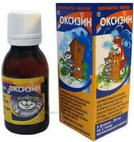 Оксізін, ферментний препарат для компосту, туалетів, вигрібних ям, 20мл
