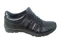 Мужские кожаные кроссовки Vapos classic , фото 1