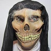 Купити маску смерті на Хеллоуїн