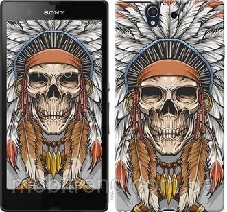 Чехол на Sony Xperia Z C6602 Череп индейца