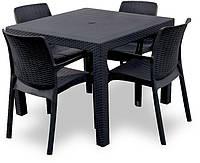 Комплект садових меблів BALI MONO - MELODY QUARTET (4+1) графіт (Keter), фото 1