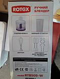 Блендер-миксер  4 в1  ROTEX RTB 505-W, фото 2