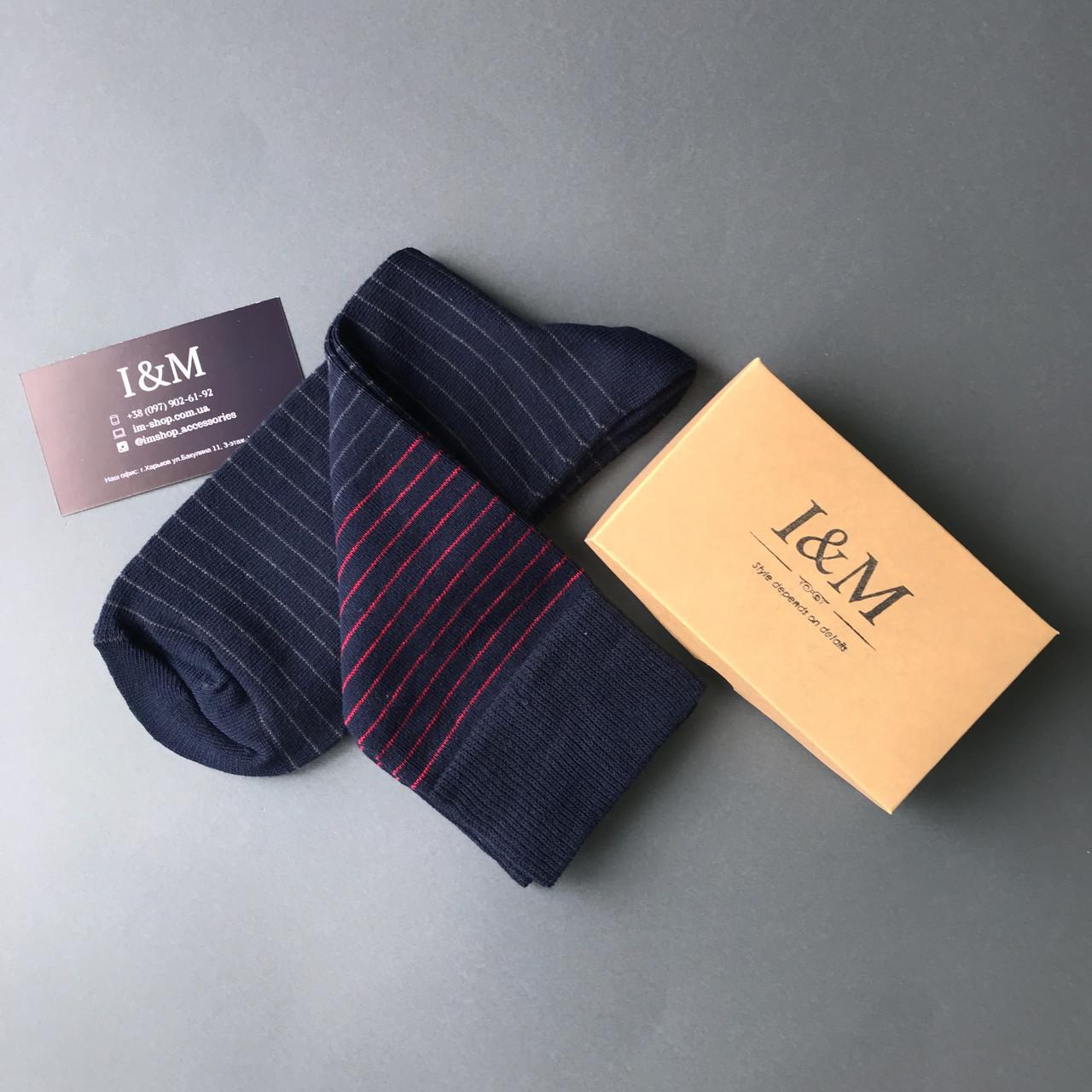 Носки I&M Craft темно-синие с серой и красной полоской (070217)