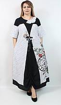 Женское турецкое платье Dolares 54-64р