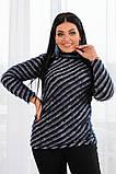 Женский мягкий ,пушистый женский джемпер 42-56р.(5 расцв), фото 3