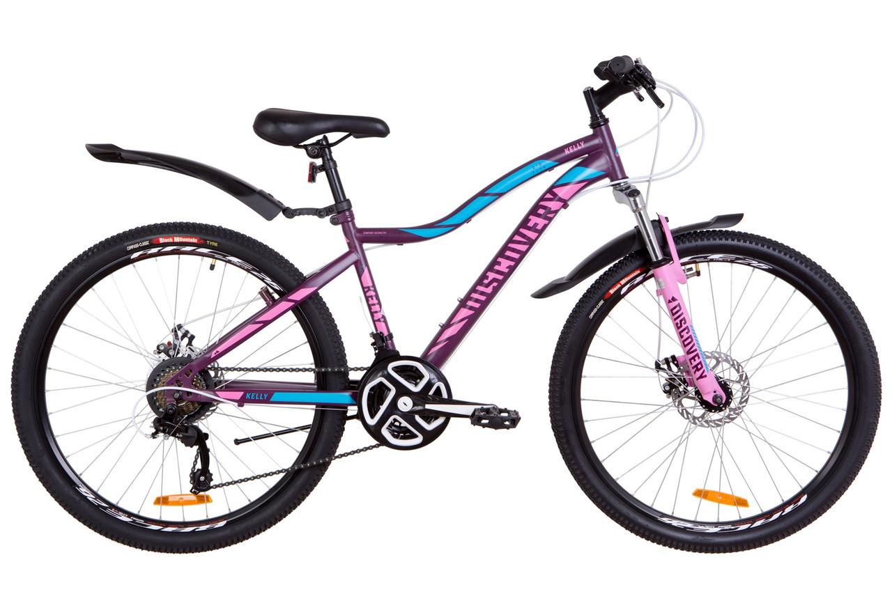 "Женский велосипед Discovery Kelly DD 26"" 2019"