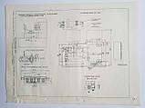 Журнал (Бюллетень) Плоскошлифовальный станок с круглым столом и горизонтальным шпинделем ЗП740В  7.02.026, фото 2