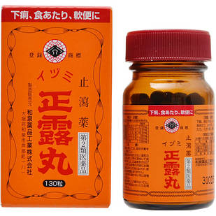 Izumi Seirogan Японское растительное средство от диареи  130 табл