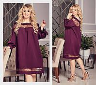 Женское нарядное платье свободного кроя Размер 48 50 52 54 56 58 В наличии 4 цвета, фото 1