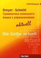Lehr- und Ubungsbuch der deutschen Grammatik, Neu Russ.