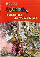 Lekture/Readers, Laseclub: Aladdin und die Wunderlampe
